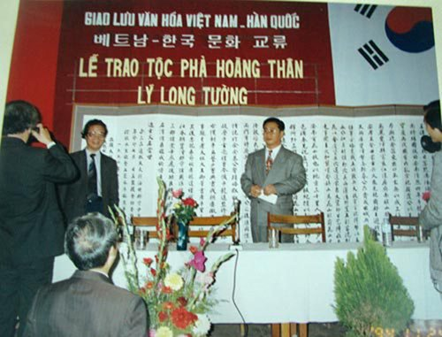 anh-4-Ly-Long-Tuong.jpg